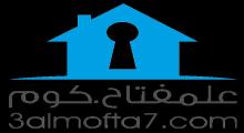 3almofta7
